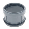 Airfit pp inzetverloopring, centrisch, verjongd spie/2x manchet, grijs, 90 x 75 mm