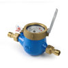 "Watermeter, type BETA-MJ-SDC, 1¼"" L260, incl. koppelingen  detailimage_002 100x100"