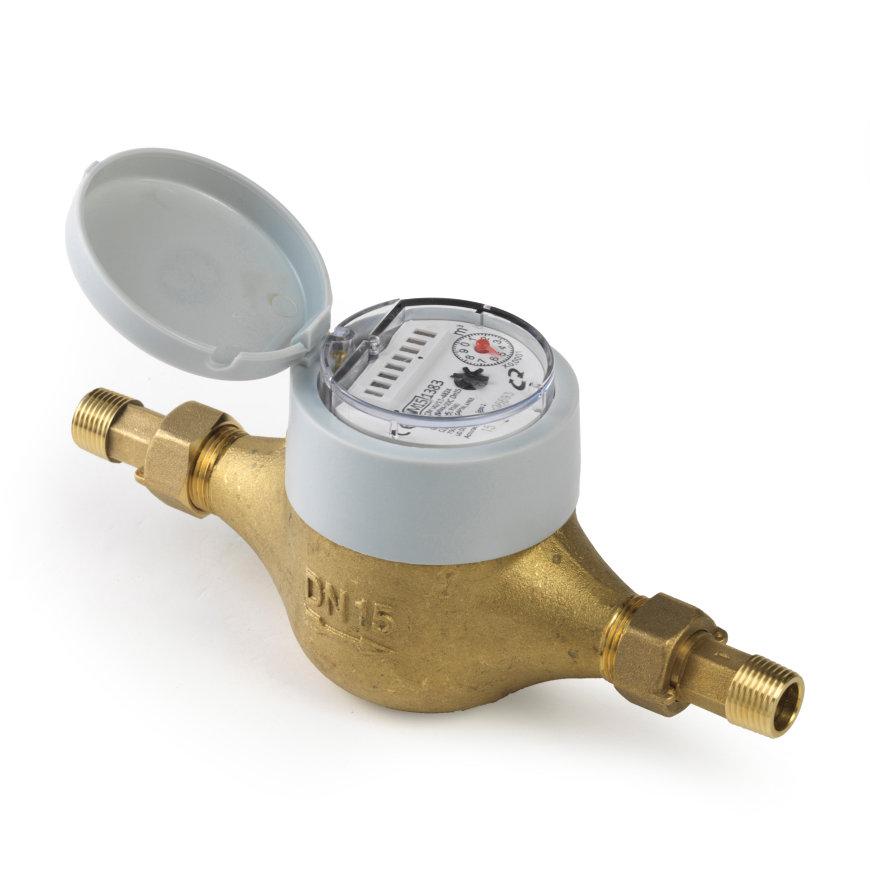 Werkschoenen Kopen Gamma.Watermeter Type Gamma Rp Sdc Wildkamp